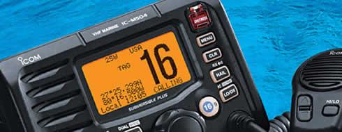 ProductHeader ic m504 vhf marine transceiver options icom america icom ic-m504 wiring diagram at soozxer.org