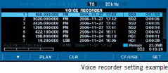 Voice recorder setting example