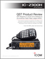 QST Review of the 2300H