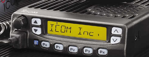 Icom Ic f621 manual